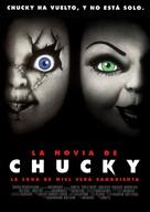 Bride of Chucky - Spanish Movie Poster (xs thumbnail)