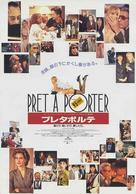 Prêt-à-Porter - Japanese Movie Poster (xs thumbnail)