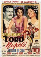 L'oro di Napoli - Italian Movie Poster (xs thumbnail)