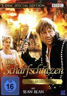 Sharpe's Peril - German DVD cover (xs thumbnail)