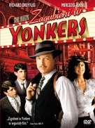 Lost in Yonkers - Polish Movie Cover (xs thumbnail)