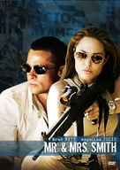 Mr. & Mrs. Smith - DVD movie cover (xs thumbnail)