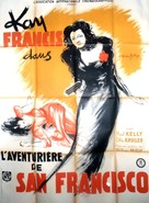 Allotment Wives - French Movie Poster (xs thumbnail)