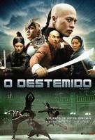 Su Qi-Er - Brazilian DVD cover (xs thumbnail)