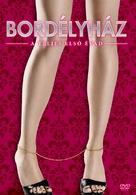 """Satisfaction"" - Hungarian Movie Poster (xs thumbnail)"