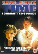 The Last Time I Committed Suicide - British Movie Cover (xs thumbnail)