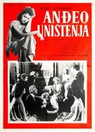 Ángel exterminador, El - Yugoslav Movie Poster (xs thumbnail)