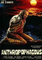 Antropophagus - Greek Movie Poster (xs thumbnail)