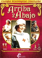 """Upstairs, Downstairs"" - Spanish Movie Cover (xs thumbnail)"