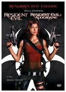 Resident Evil: Apocalypse - Movie Cover (xs thumbnail)