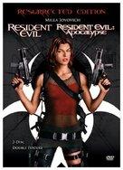 Resident Evil: Apocalypse - Movie Cover (xs thumbnail)