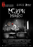 Mary and Max - Russian Movie Poster (xs thumbnail)