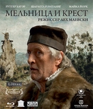 The Mill and the Cross - Russian Movie Cover (xs thumbnail)