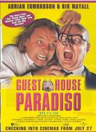 Guest House Paradiso - Australian poster (xs thumbnail)