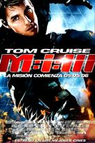 Mission: Impossible III - Spanish Movie Poster (xs thumbnail)