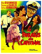 The Captain's Paradise - French Movie Poster (xs thumbnail)