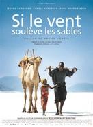 Si le vent souléve les sables - French Movie Poster (xs thumbnail)