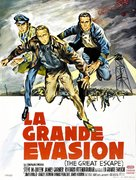 The Great Escape - French Movie Poster (xs thumbnail)