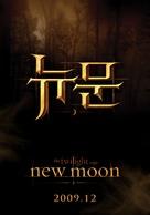 The Twilight Saga: New Moon - South Korean Movie Poster (xs thumbnail)