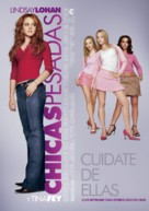 Mean Girls - Argentinian Movie Poster (xs thumbnail)
