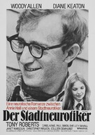 Annie Hall - German Movie Poster (xs thumbnail)