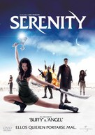 Serenity - Argentinian DVD movie cover (xs thumbnail)