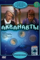 Akvanavty - Russian Movie Cover (xs thumbnail)