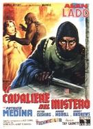 The Black Knight - Italian Movie Poster (xs thumbnail)