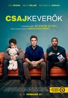 That Awkward Moment - Hungarian Movie Poster (xs thumbnail)