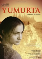 Yumurta - French Movie Poster (xs thumbnail)