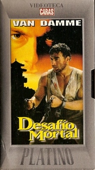 The Quest - Argentinian VHS movie cover (xs thumbnail)