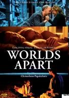 Enas Allos Kosmos - Swiss Movie Poster (xs thumbnail)