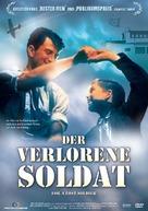 Voor een verloren soldaat - German poster (xs thumbnail)