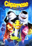 Shark Tale - Hungarian Movie Cover (xs thumbnail)