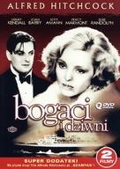 Rich and Strange - Polish Movie Cover (xs thumbnail)