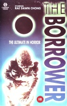 The Borrower - British VHS cover (xs thumbnail)