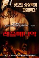 El Mascarado Massacre - South Korean Movie Poster (xs thumbnail)