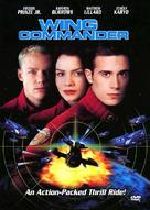 Wing Commander - DVD movie cover (xs thumbnail)