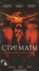 Stigmata - Russian Movie Cover (xs thumbnail)