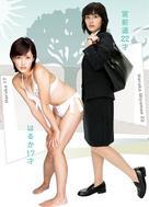 """Haruka 17"" - Movie Cover (xs thumbnail)"