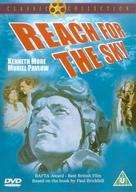 Reach for the Sky - British Movie Cover (xs thumbnail)