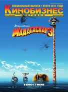 Madagascar 3: Europe's Most Wanted - Russian poster (xs thumbnail)