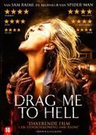 Drag Me to Hell - Dutch DVD movie cover (xs thumbnail)