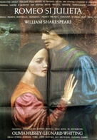 Romeo and Juliet - Romanian Movie Poster (xs thumbnail)