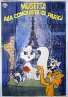 Gay Purr-ee - Italian Movie Poster (xs thumbnail)