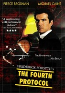 The Fourth Protocol - DVD cover (xs thumbnail)