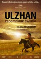 Ulzhan - Polish Movie Cover (xs thumbnail)