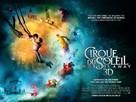 Cirque du Soleil: Worlds Away - British Movie Poster (xs thumbnail)