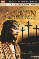 The Passion of the Christ - Movie Cover (xs thumbnail)