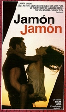Jamón, jamón - Argentinian Movie Cover (xs thumbnail)